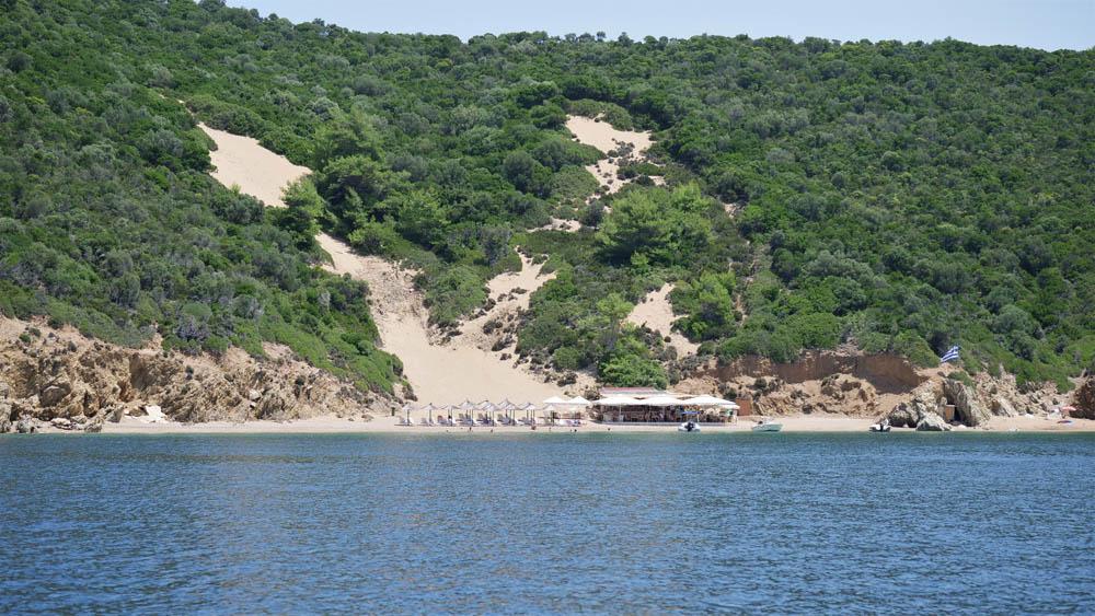 Arkos Island